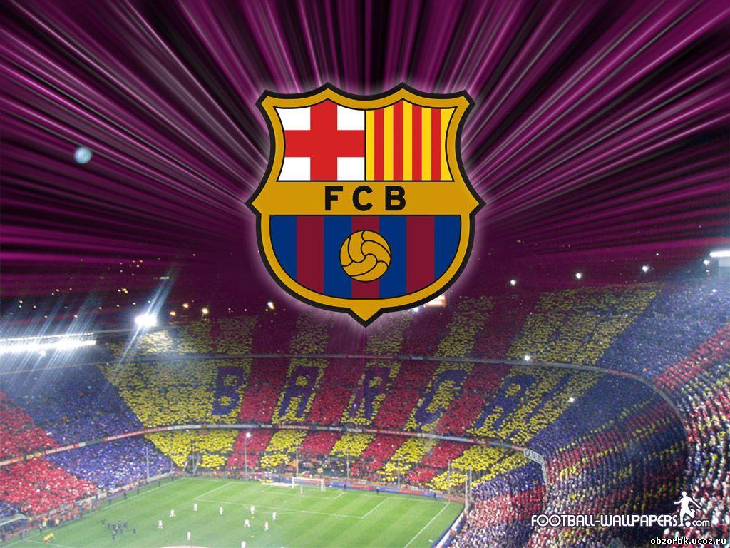 обои вместе с символикой футбольного клуба FC