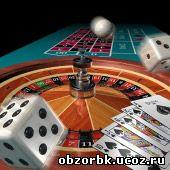 он-лайн казино с бонусом для новых игроков за регистрацию, и множеством турниров